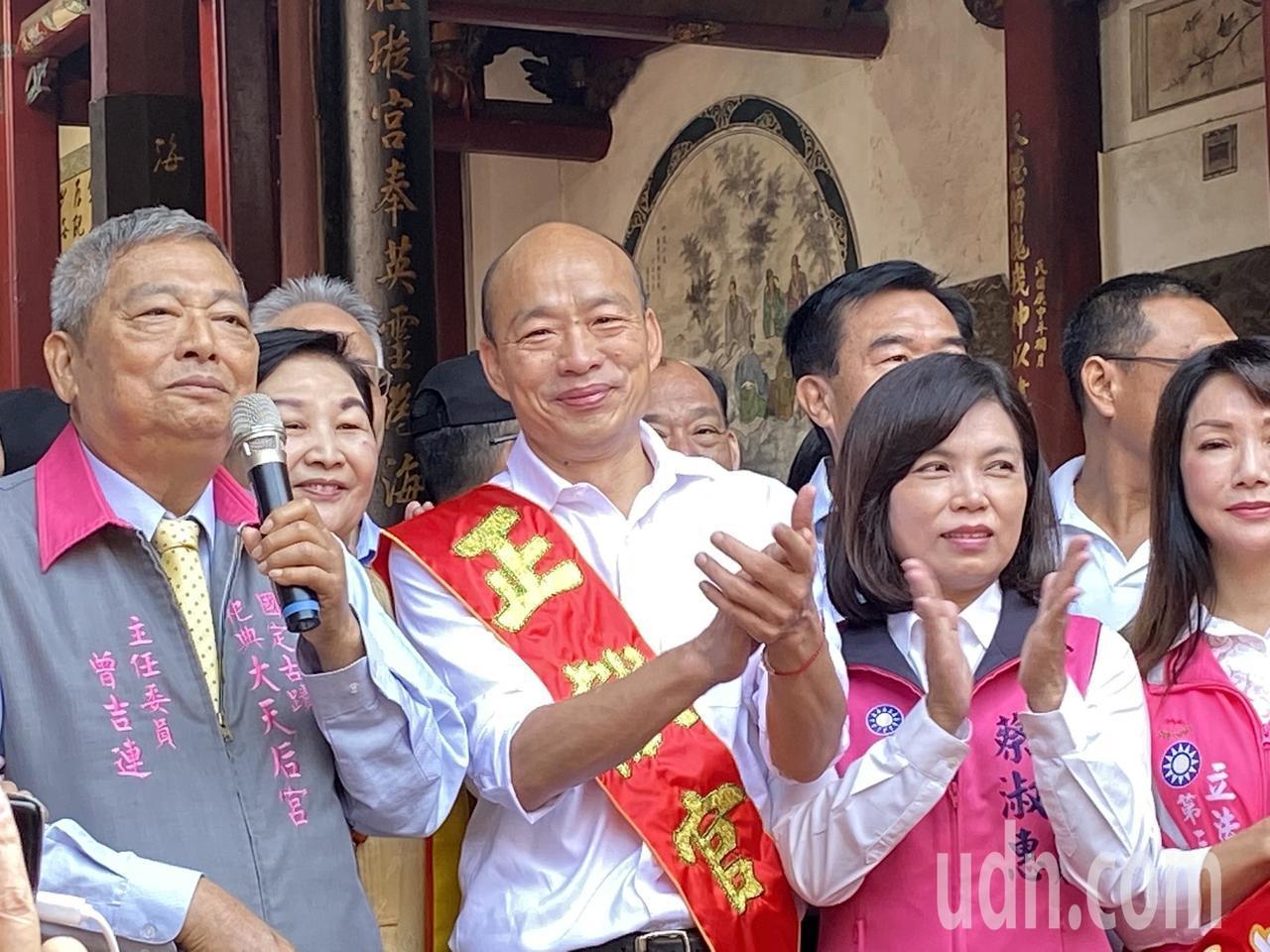 韓國瑜今天到台南市全台祀典大天后宮參拜。記者鄭維真/攝影