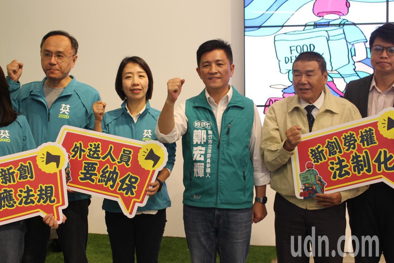 新竹市立委參選人鄭宏輝針對外送員權益舉辦記者會提出3大主張,除支持外送員納保,亦...