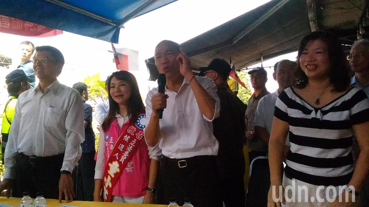 韓國瑜為台南市立委參選人童小芸加油打氣。記者黃宣翰/攝影