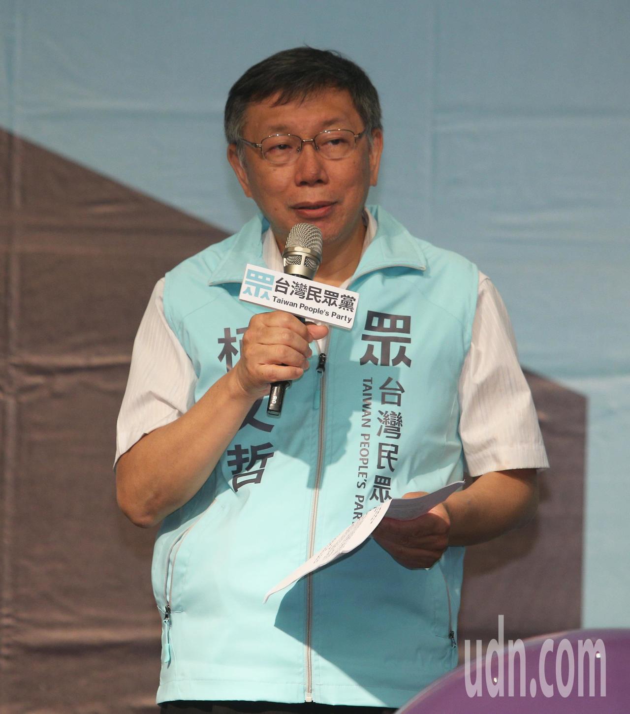 柯文哲在台灣民眾黨提名記者會受訪中酸韓國瑜什麼都還沒做,比較沒壓力。記者劉學聖/...