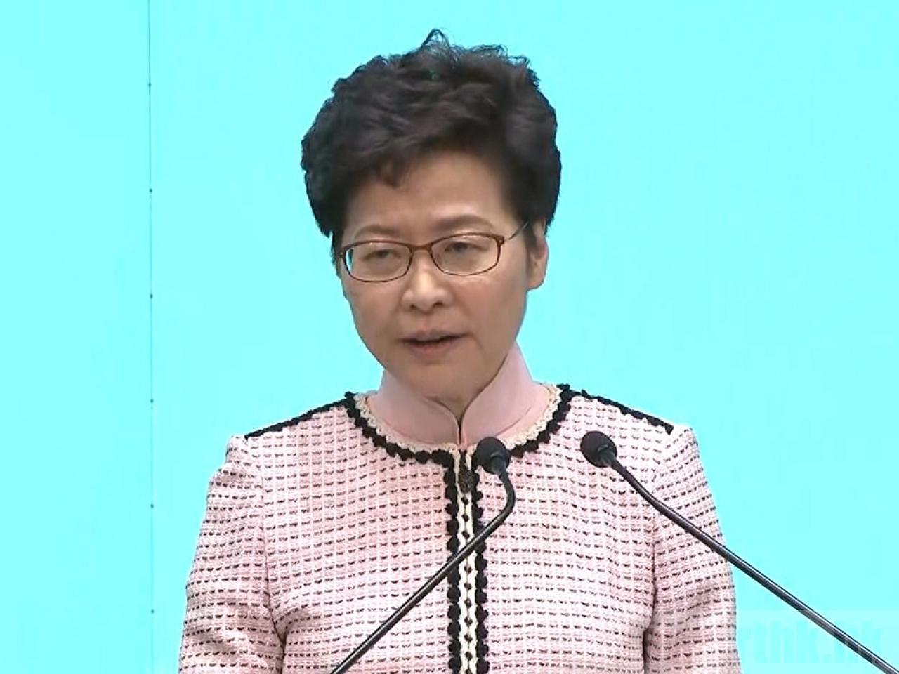 林鄭月娥稱,現時說什麼都可能會釋放錯誤訊息,誤以為違法行為會被赦免。取自香港電台