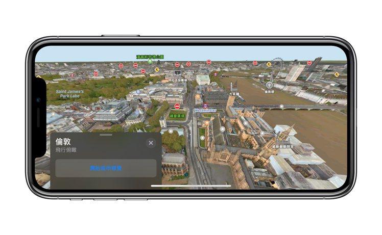 酷炫的「Flyover飛行俯瞰」功能,能隨時體驗從空中俯瞰城市的感覺。記者黃筱晴...