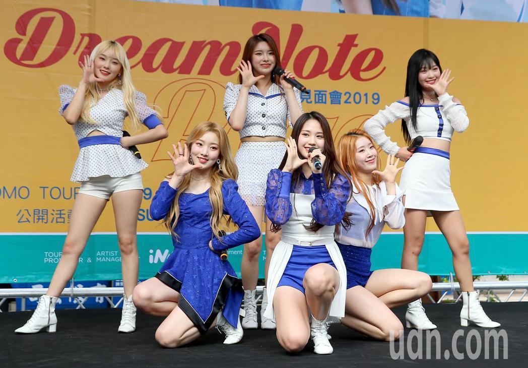 韓國女團DreamNote首度來台舉辦見面會。記者余承翰/攝影