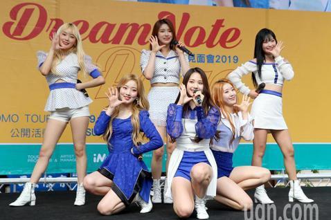 韓國新人女團DreamNote 20日在西門町舉辦公開見面會,吸引500粉絲熱情捧場。六名成員BoNi、YOUI、Lara、MISO、秀珉、恩助開心表演「Hakuna matata」、「Dream ...