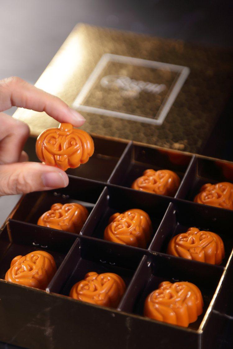晶華酒店以萬聖節為主題創作巧克力禮盒,討喜小南瓜造型,相當應景。圖/晶華酒店提供