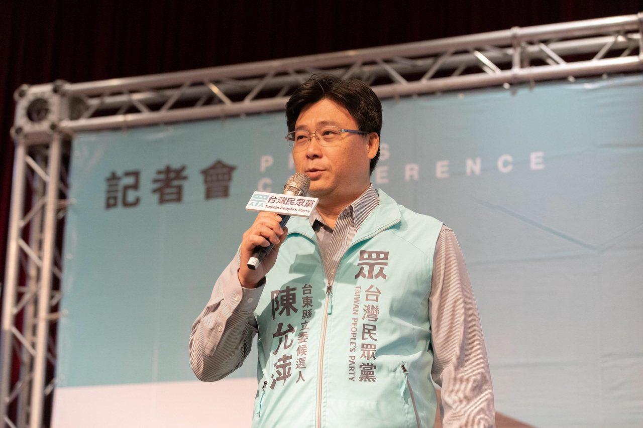移民署台東服務站專員陳允萍獲民眾黨提名參選台東區域立委。圖/台灣民眾黨提供