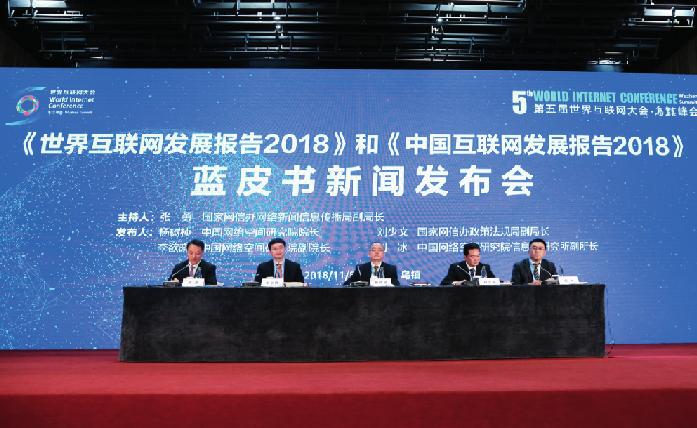 中共國家互聯網信息辦宣布,截至六月底,中國大陸網民規模為8.54億人,網路普及率...