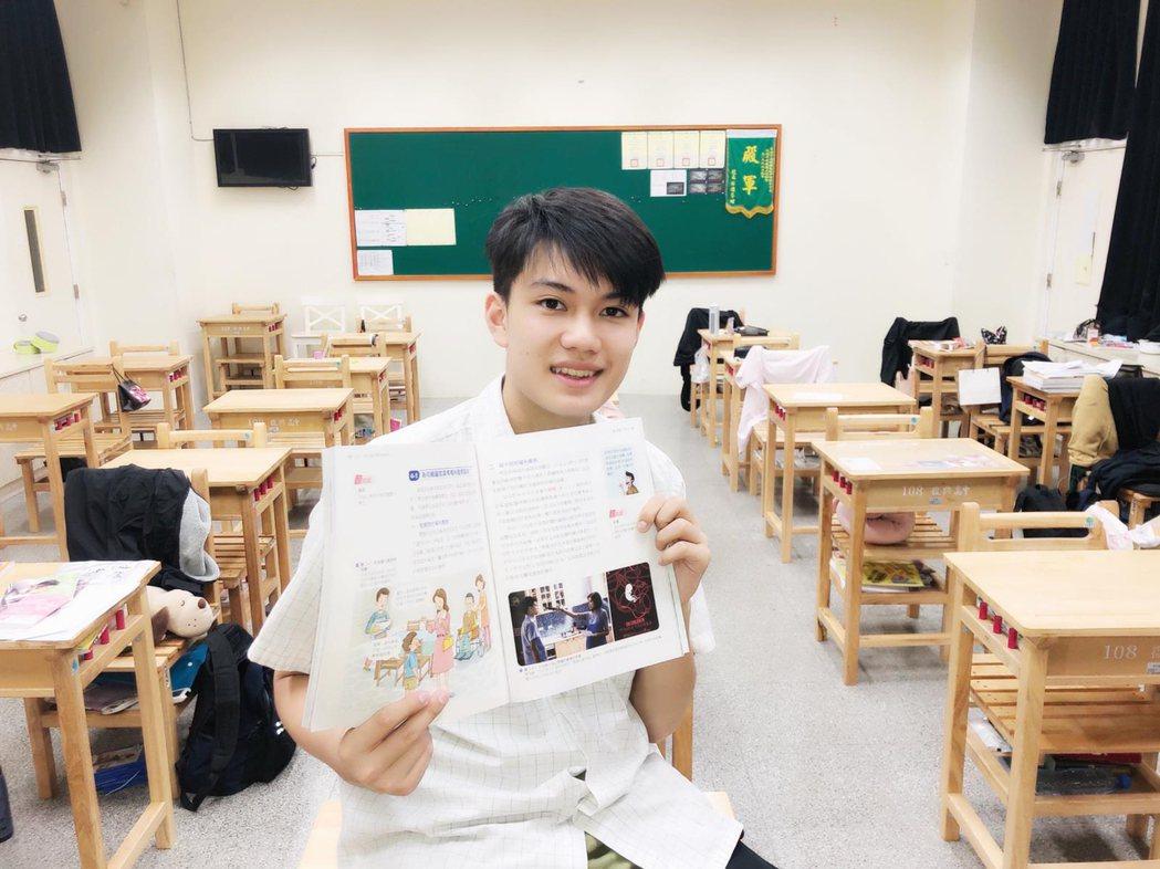 劉子銓演出「媽媽的遙控器」畫面獲選為國中教材。圖/阿斗工作室提供