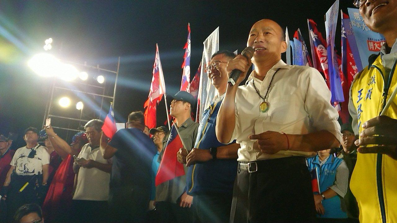 韓國瑜稱讚嘉義市民主聖地,這麼多人到這裡,就是希望讓民進黨下台。記者卜敏正/攝影