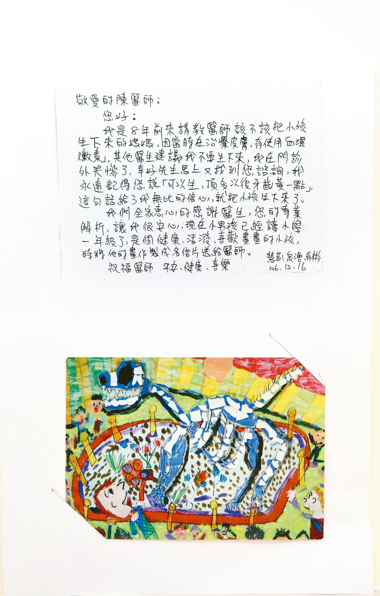 一位媽媽寫信感謝陳持平八年前給她信心,讓她生下小孩。 記者蘇健忠/攝影