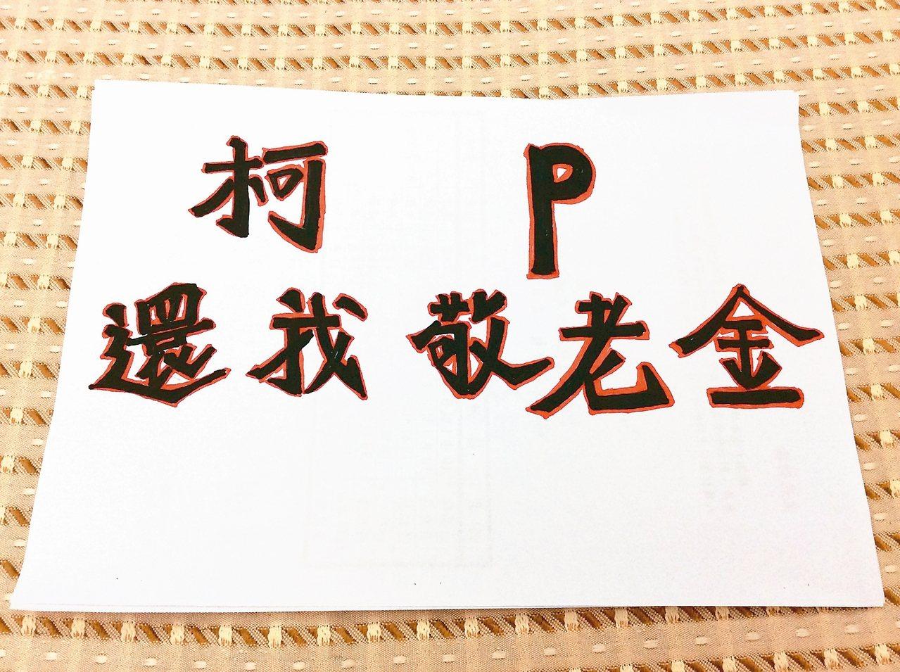圖/陳義凱提供