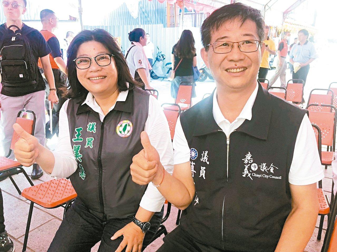 民進黨提名的王美惠(左)和國民黨提名的傅大偉(右),在眾多市議員參選分散票源下,...