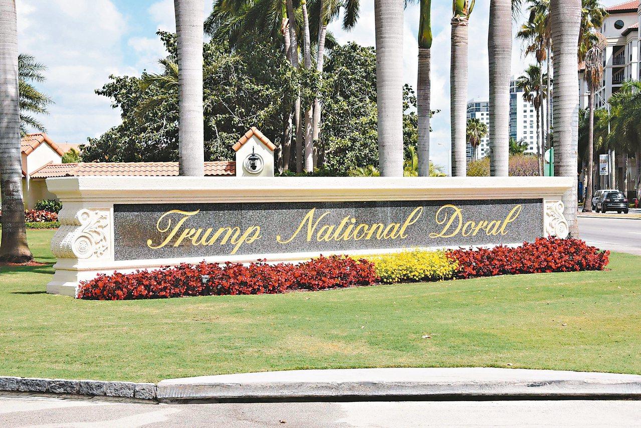 美國總統川普十九日宣布,明年不會在川普多羅高球俱樂部辦G7峰會。圖為該度假村外觀...