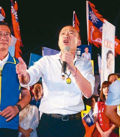 香港凶嫌陳同佳來台遭拒,國民黨總統參選人韓國瑜(圖)昨表示,他若當選會馬上收。 ...