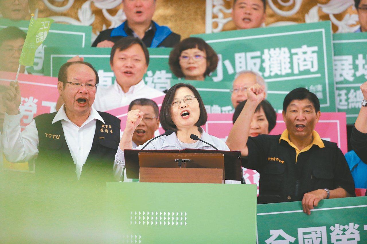 蔡英文總統(中)昨天前往台中出席全國勞工後援會成立大會,並與在場民眾高呼口號。 ...