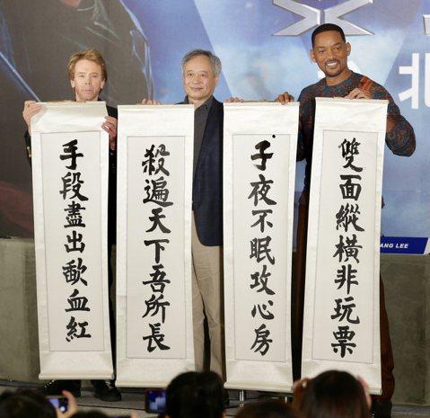 二度榮獲奧斯卡金像獎最佳導演獎的李安偕好萊塢巨星威爾史密斯(Will Smith)以及製片傑瑞布洛克海默,於18日晚間抵達台灣為宣傳新片「雙子殺手」,21日中午舉辦記者會,分享與彼此合作的過程就像「...