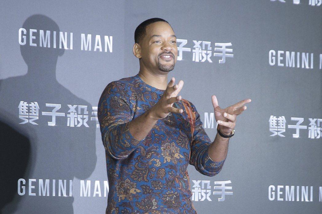 好萊塢巨星威爾史密斯,為宣傳新片「雙子殺手」,下午在台北文華東方舉辦記者會。記者...