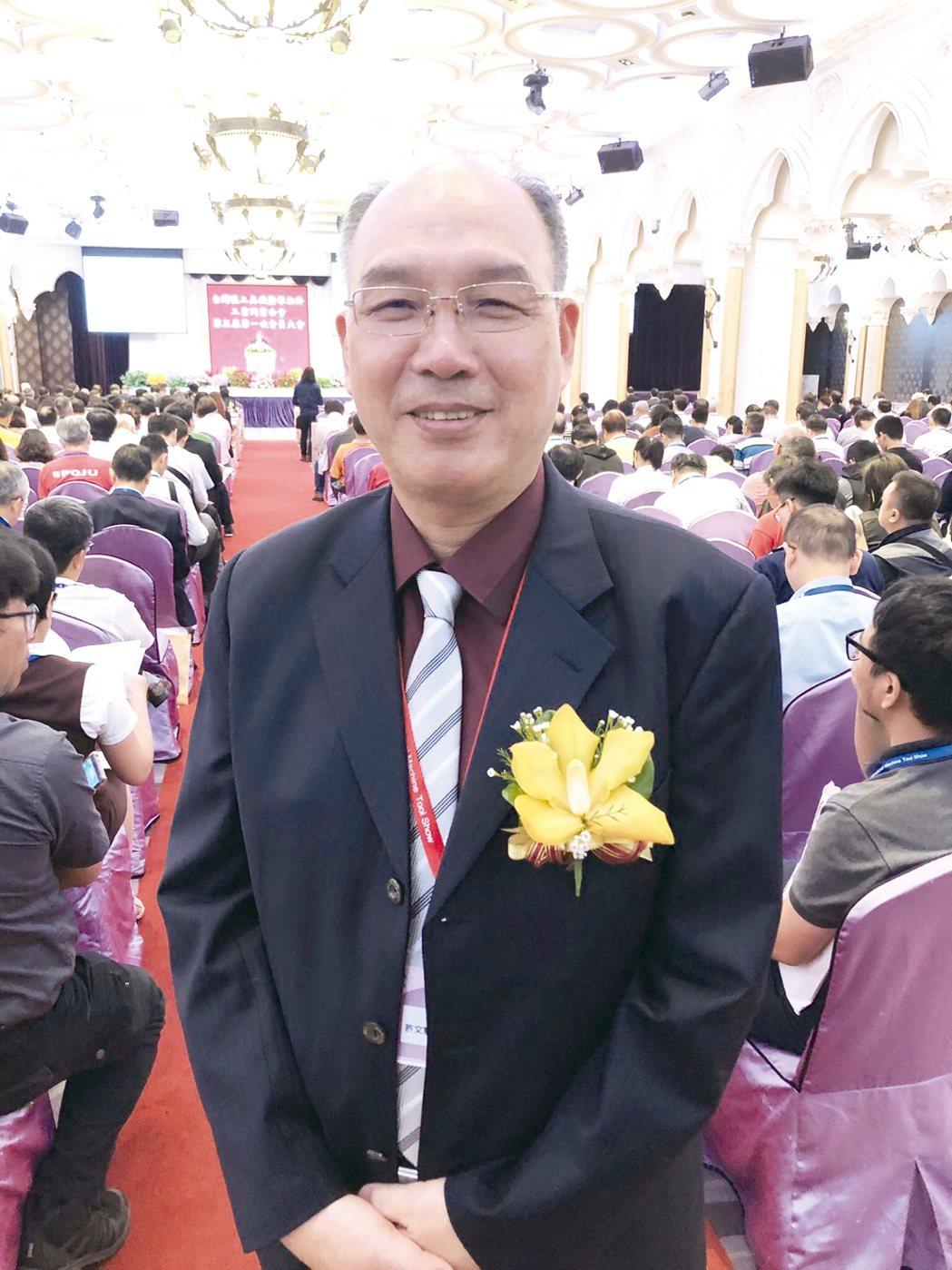 台灣區工具機暨零組件公會新任理事長許文憲。 宋健生/攝影