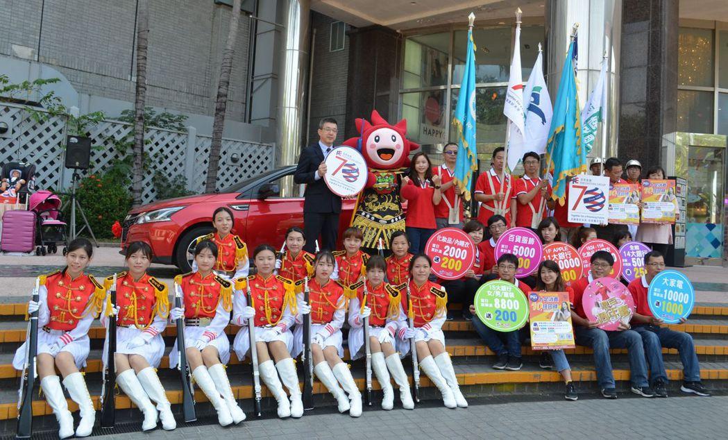 台南大遠百周年慶活動,10月24日起登場。  陳慧明 攝影