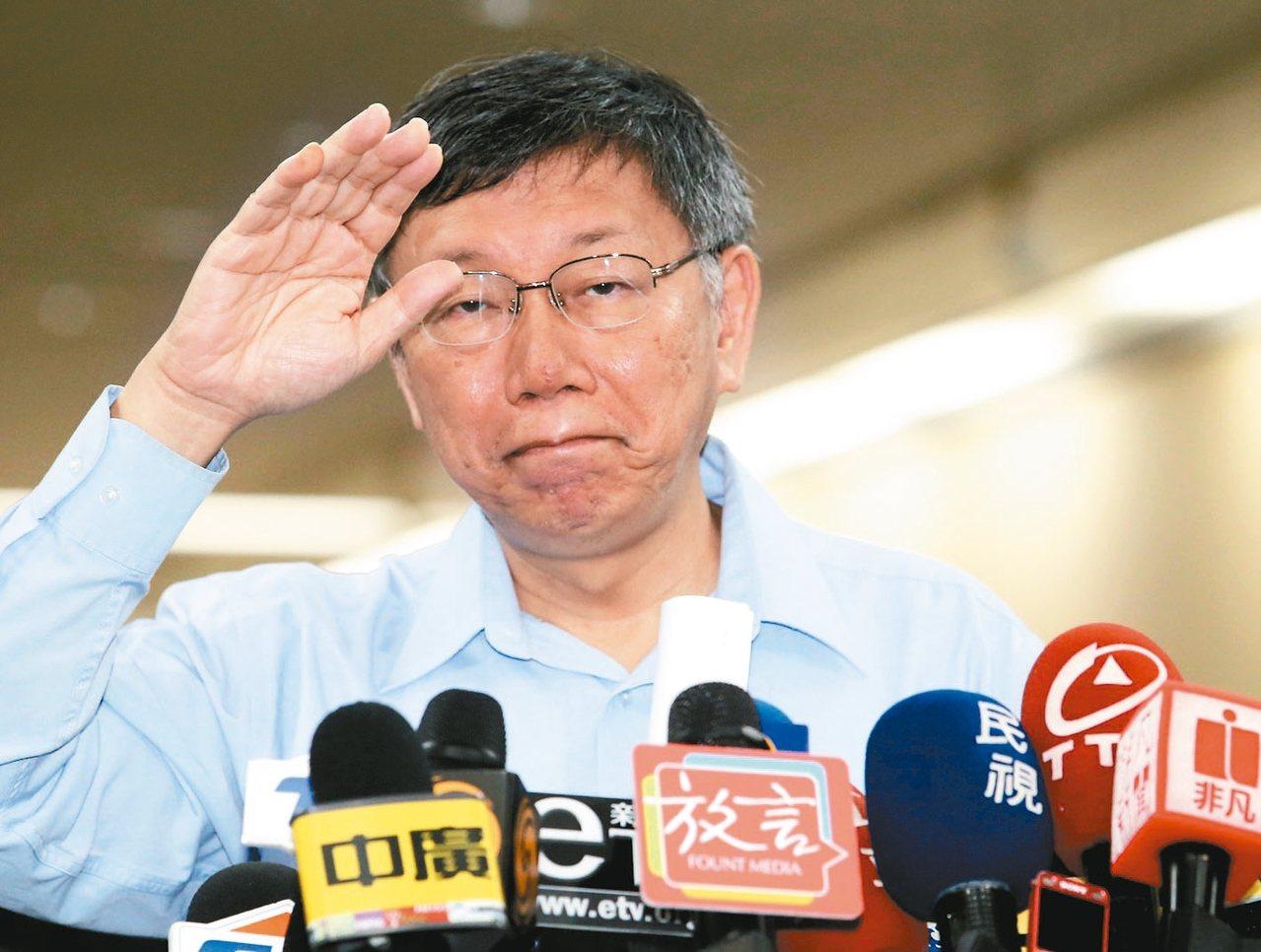 台北市長柯文哲今天表示,如果韓國瑜好好的當市長,下次將有能量與機會改變國民黨,但...