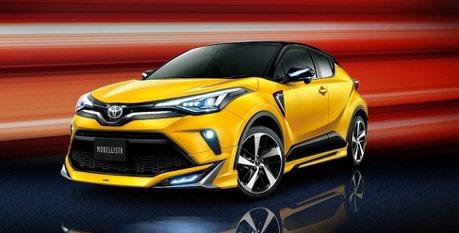 你以為Toyota C-HR已經很帥了嗎?Modellista套件讓你帥到掉渣!