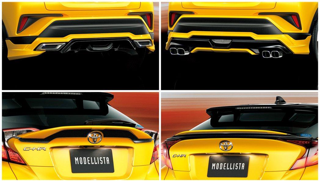 Boost Impulse尾部套件可依據C-HR的車型做不同的搭配。 摘自Mod...
