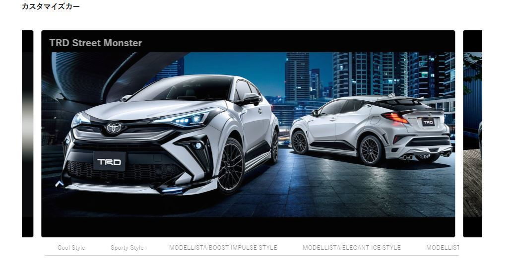 Toyota C-HR原廠就有許多配合的套件可以使用。 摘自Toyota.jp