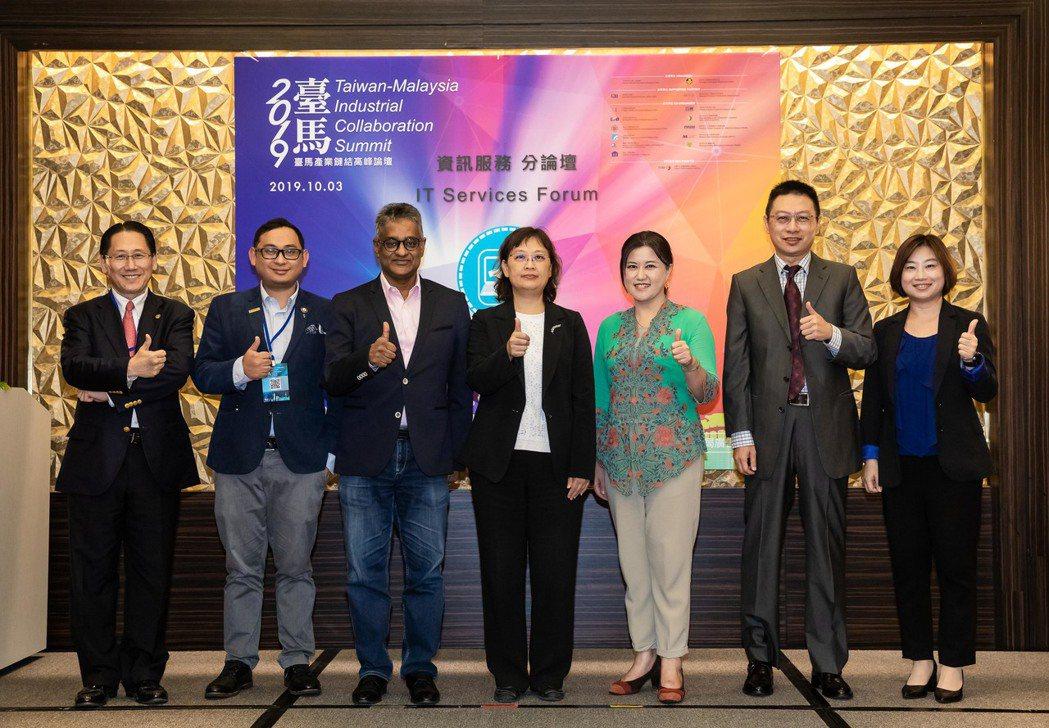 在經濟部工業局的支持下,資策會於10月3日舉辦「2019台灣馬來西亞產業鏈結高峰...