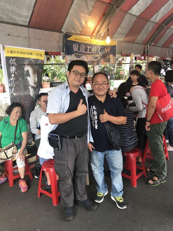 (右)台灣傳奇鐵工 曾文昌