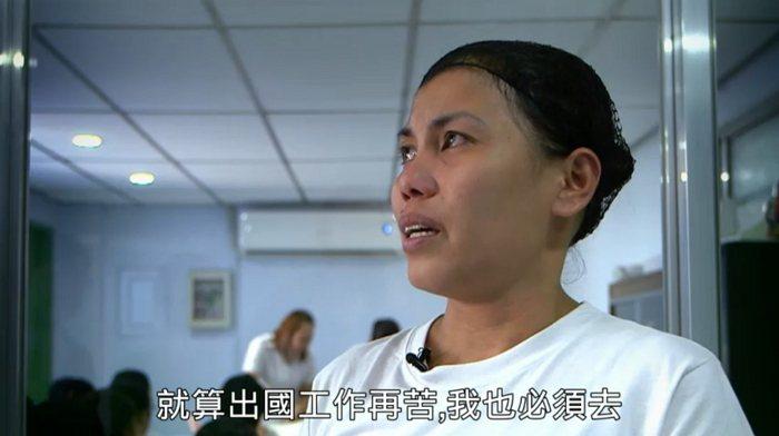 菲律賓家庭傭工訓練學校的「職前訓練」 翻攝自公視網站