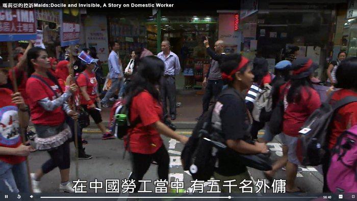 畫面為香港五一勞動節的抗議,片中均將發生地點香港稱為中國 翻攝自公視網站