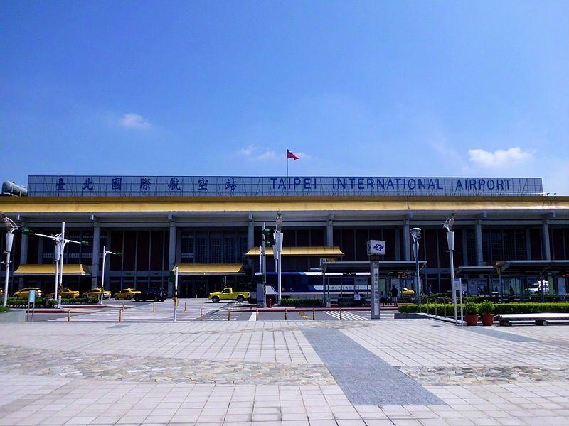 台北國際航空站(台北松山機場)。 圖/Wikimedia
