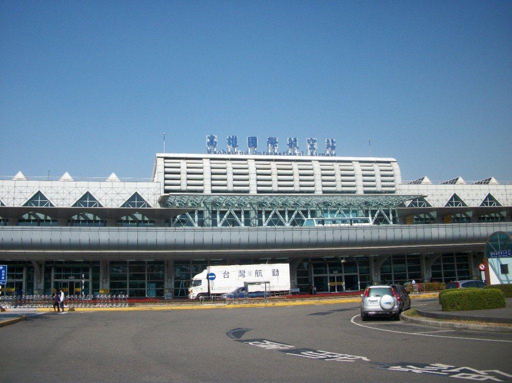 高雄小港機場。 圖/Wikimedia
