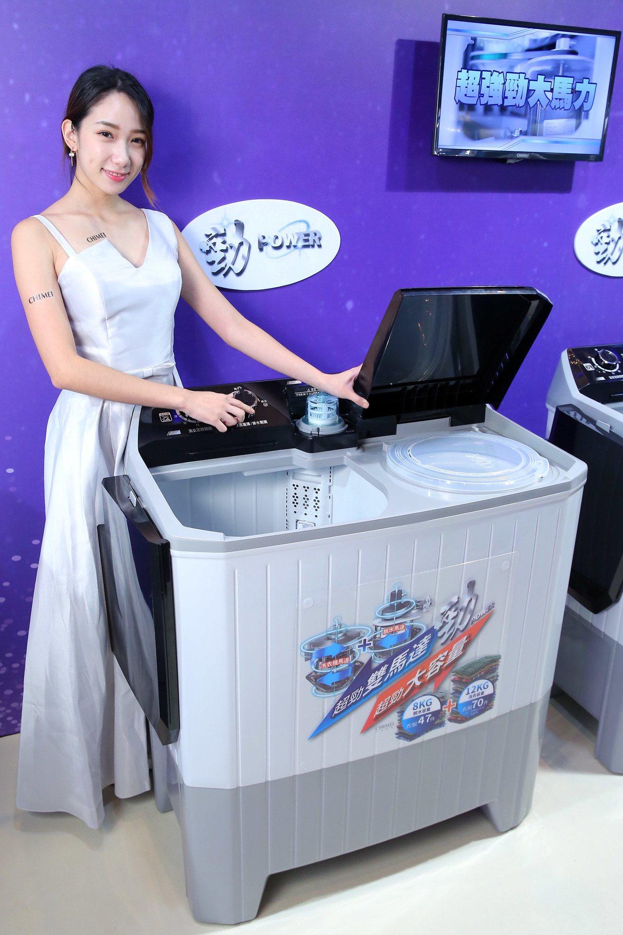 奇美家電勁Power雙槽洗衣機具備超勁雙槽大容量,結合12公斤洗衣容量與8公斤脫...