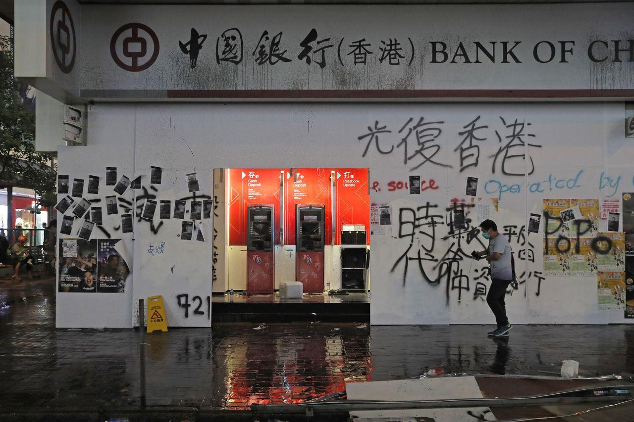 中銀(香港)一處分行遭民眾破壞。美聯社