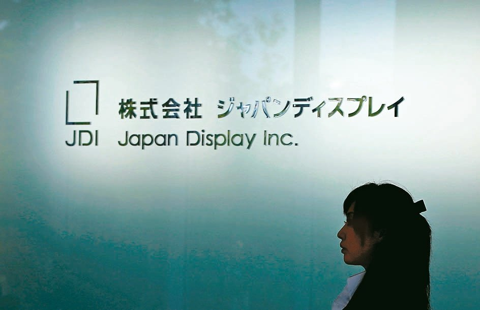 JDI可能2021年以後轉入OLED生產。   (路透)