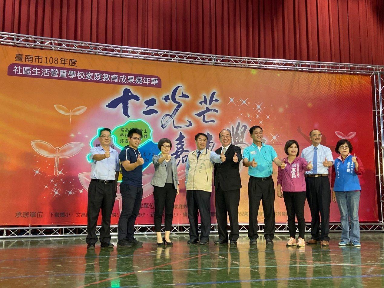 善用緩起訴金,南檢照顧需關懷學生邁進12年,昨由台南市家庭教育中心舉行成果會,與...