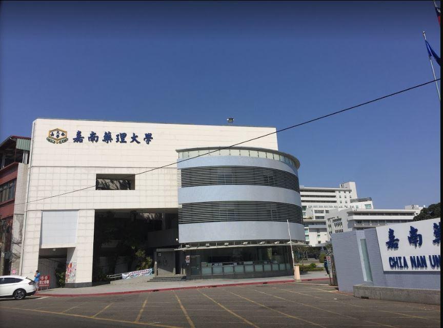 嘉南藥理大學。圖/取自google map
