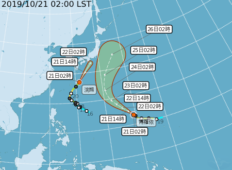 中央氣象局說,今年第21號颱風博羅伊不排除在明天增強為強烈颱風。聯合報系資料照