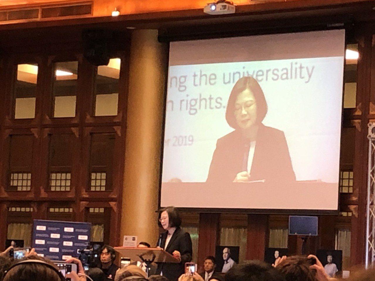 蔡總統出席「國際人權聯盟」第40屆年會。記者賴于榛/攝影