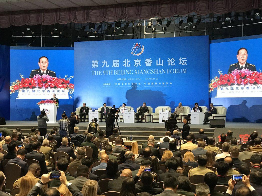 第九屆北京香山論壇上午開幕。特派記者陳言喬/攝影