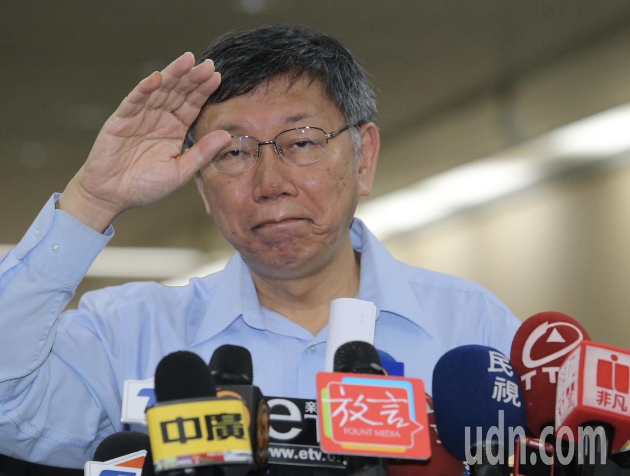 台北市長柯文哲今天受訪時表示,韓國瑜失去一次改變國民黨的機會。記者許正宏/攝影