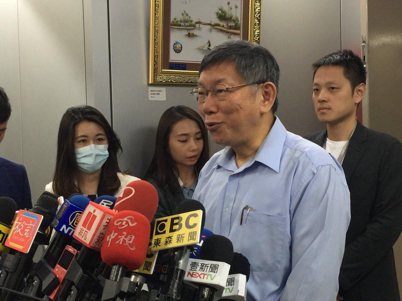 台北市長柯文哲今受訪時表示,自己只是講話太實在,且自己又沒有要選舉;至於是否覺得...