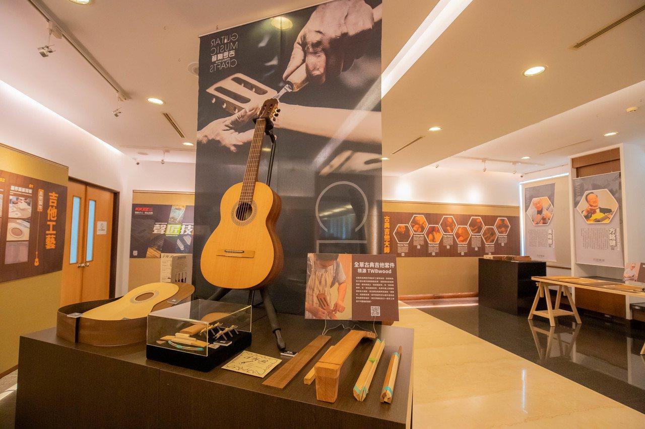 想看罕見古今吉他、了解吉他製作嗎?嘉南大學辦特展,展現各國各式吉他與吉他製程。圖...