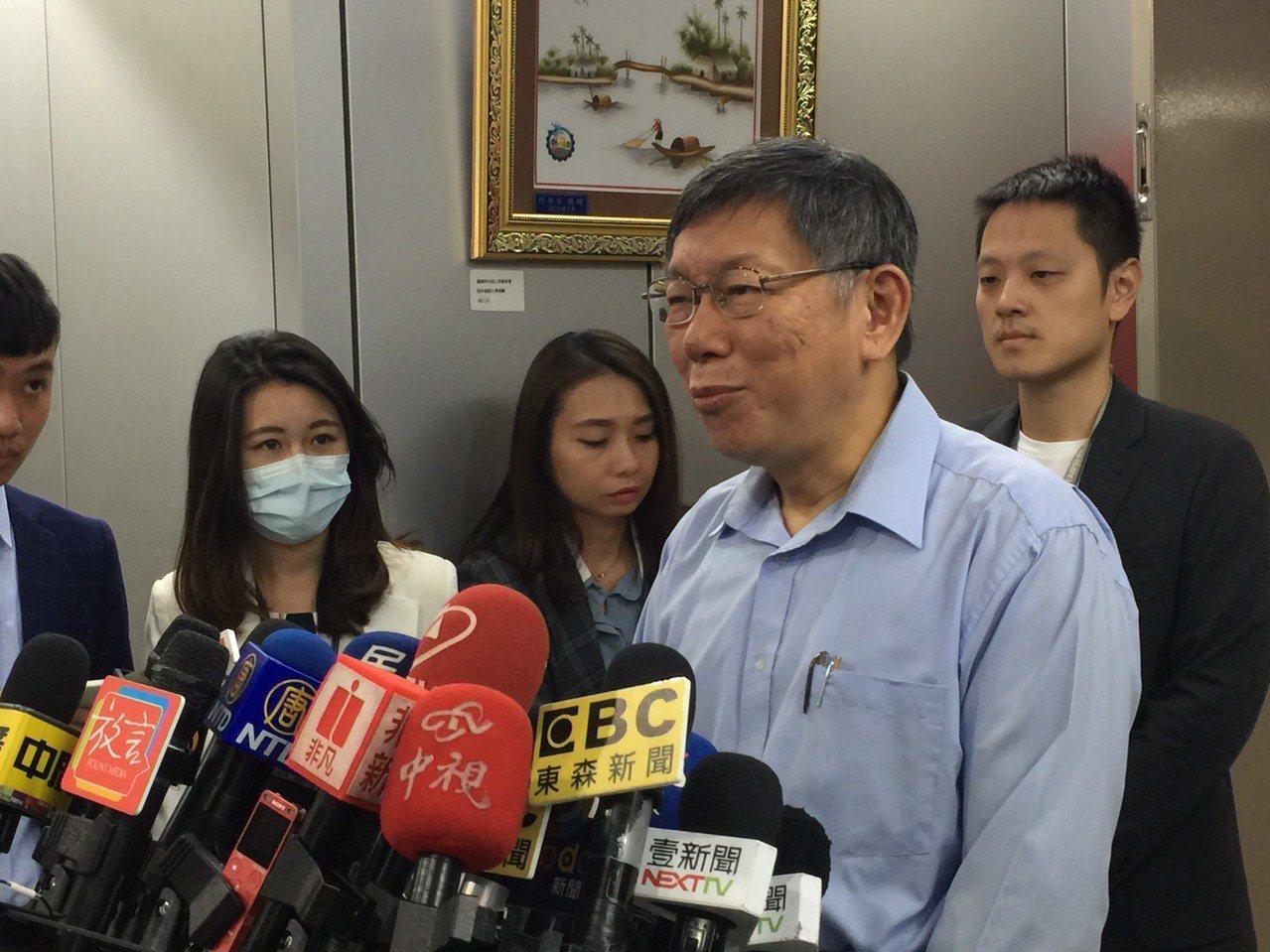 台北市長柯文哲今受訪時笑說,就是「Say hallo」啊,歡迎來台灣旅遊,隨後還...