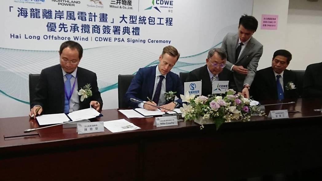 「海龍離岸風電計畫」今日跟台船旗下的台船環海風電簽訂台灣首宗大型統包工程計畫優先...