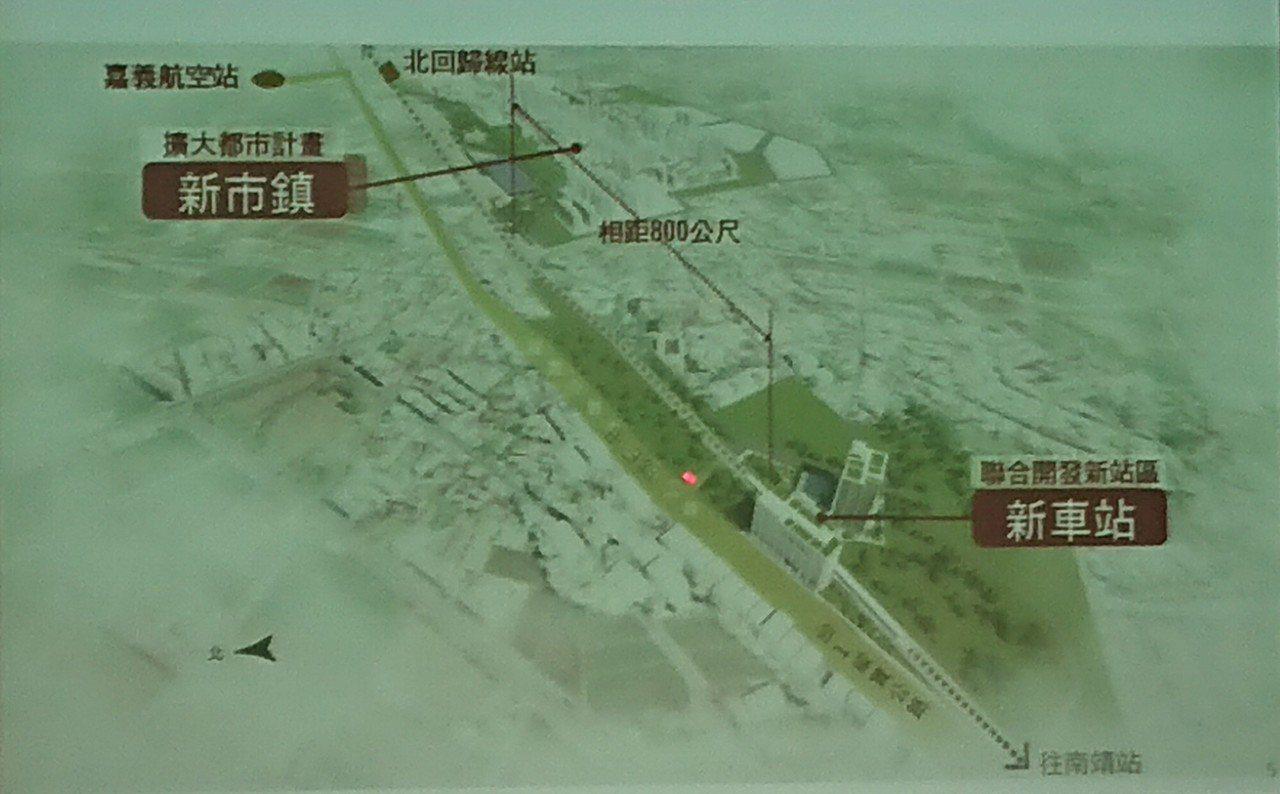 交通部提出的水上高架化替代方案圖。記者卜敏正/翻攝
