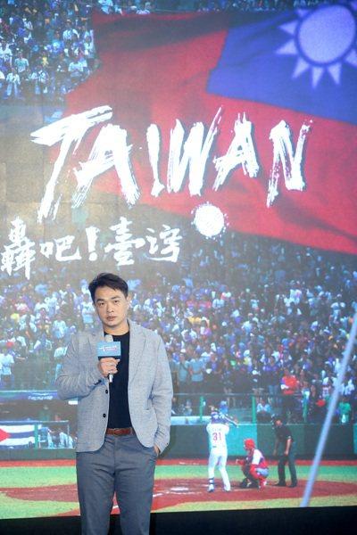 「恰恰」彭政閔今天出席中國信託品牌形象影片首映會。 記者余承翰/攝影