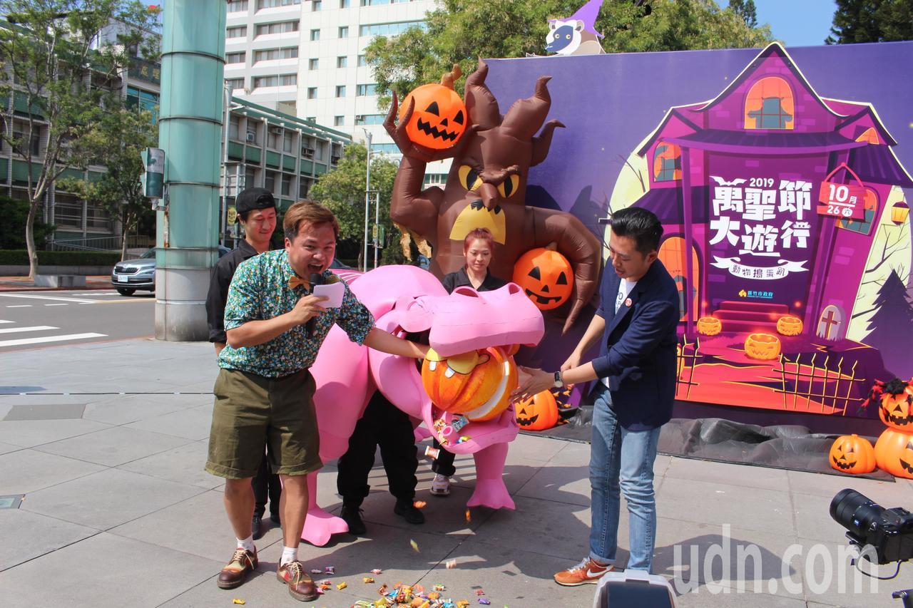 今年竹市府配合年底即將開幕的新竹市立動物園為主題,將萬聖節大遊行主題設為「動物搗...