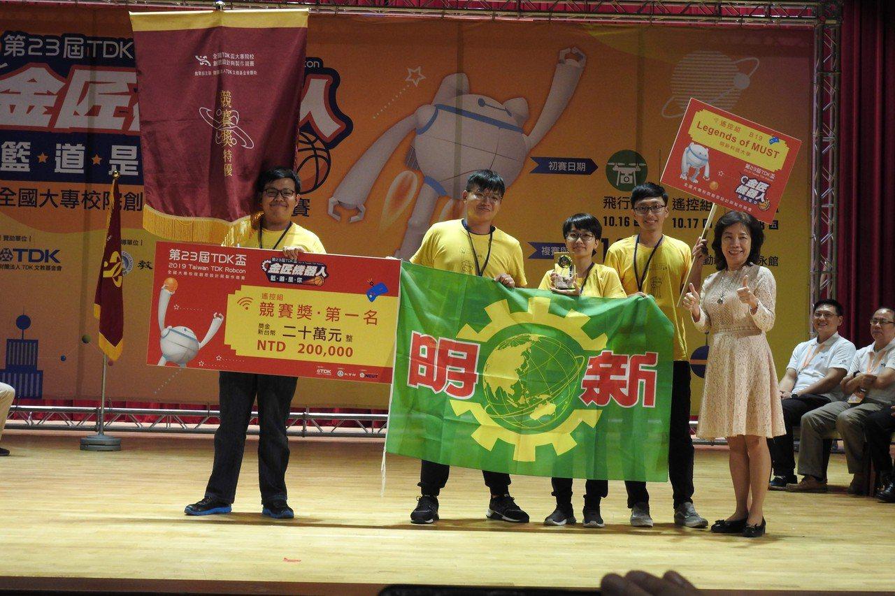 明新科大機械系學生參加第23屆TDK盃競賽連霸遙控組冠軍。圖/明新科大提供